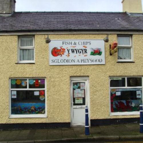 Y Wygyr Fish & Chip Shop